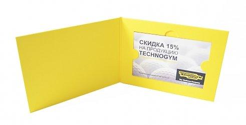 подарочная упаковка для сертификата