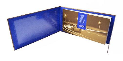 упаковка для страхового полиса и буклета на заказ
