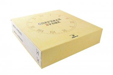 Кашированный подарочный футляр для двух книг