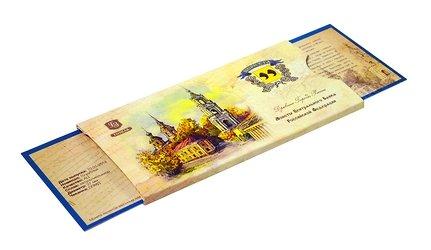 Фирменная открытка-слайдер с печатью