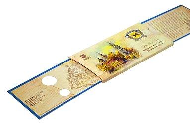 Эксклюзивная открытка-слайдер для открытки и жетона