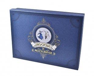 подарочная коробка для сувениров