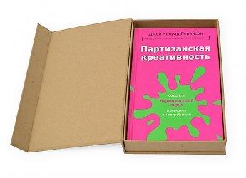 Коробка-книжка с клапаном на магните, вид изнутри