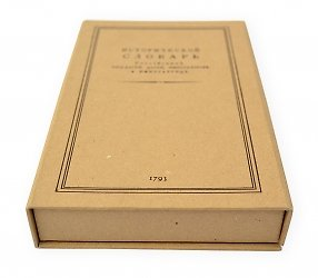 Коробка с магнитной защелкой