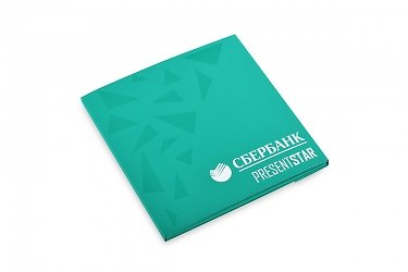 подарочные упаковки с логотипом