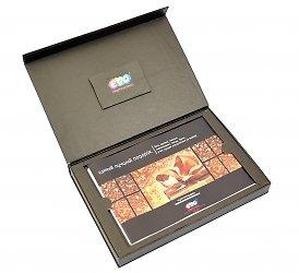 Кашированная коробка для буклета и пластиковой карты