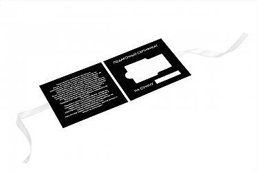 упаковка для пластиковой карты на заказ