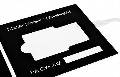 картонная упаковка для диска на заказ
