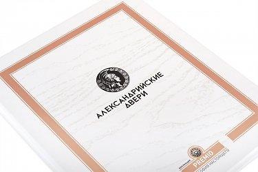 Фирменная кашированная упаковка с логотипом