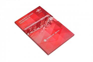 закажите упаковку для пластиковой карты