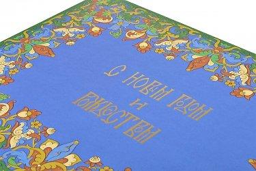 подарочная коробочка с вашим или нашим дизайном