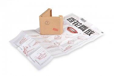 подарочная коробка на заказ из крафт картона