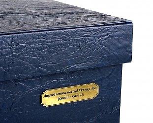 подарочная деревянная коробочка с ручками