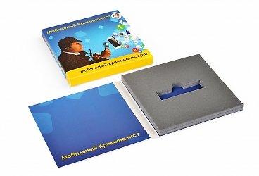 подарочная упаковка для флешек с изолоновым ложементом