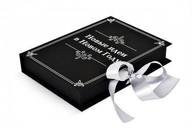красивая новогодняя упаковка - коробка в виде книги и карта