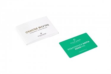 картонная упаковка с логотипом компании для карты