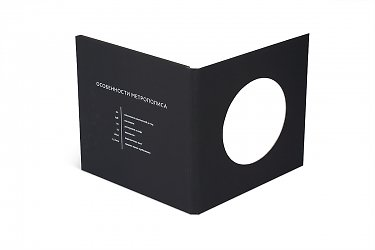 презентационная упаковка для бизнеса