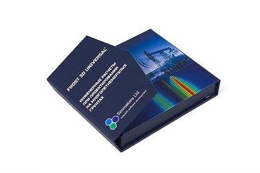 коробка на магните с фигурным клапаном