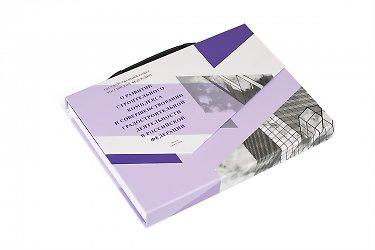 портфель папка с ручкой