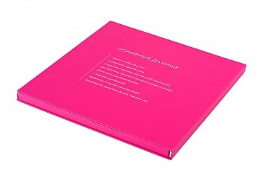 портфель и презентационная папка