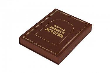 подарочная упаковка для книг из переплетного картона