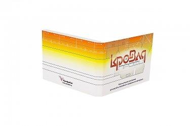 компактная упаковка для флешек большим тиражом