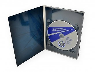 Диджипак DVD