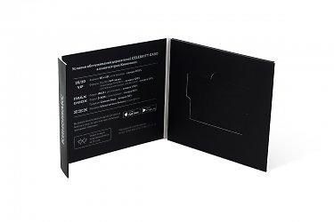 картонная упаковка с логотипом для подарочной карты