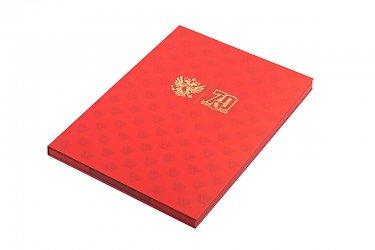 подарочная коробка-папка с тиснением