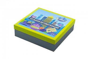 коробка с ложементом - крышка-дно