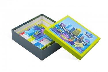 упаковка с ложементом для игры настольной