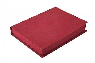 книга коробка в подарок