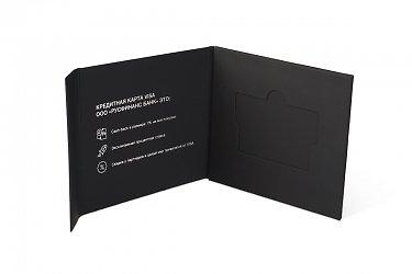 упаковка для пластиковых карт с буклетом