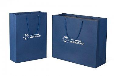 подарочная упаковка коробка - пакеты с ручками
