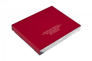 книга коробка из переплетного картона