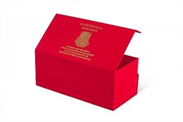 подарочные коробочки на заказ с клапаном на магните