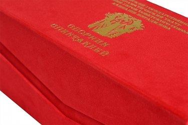 изготовление подарочной упаковки с тиснением