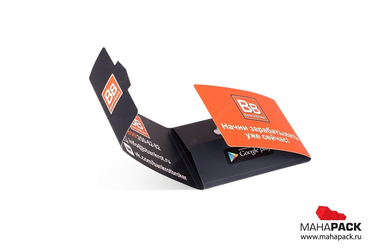 подарочная коробка для кредитной карты самосборная