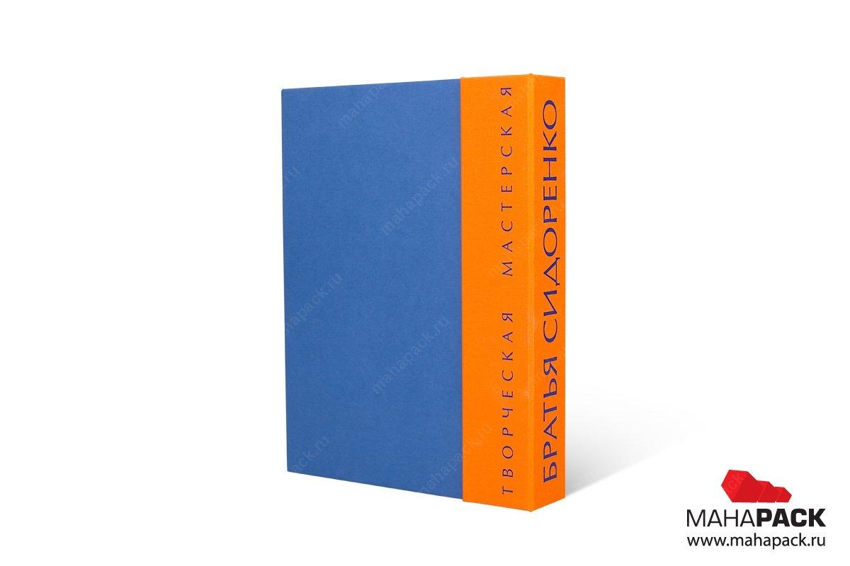 подарочные футляры и упаковки для книг хороший подарок на новый год