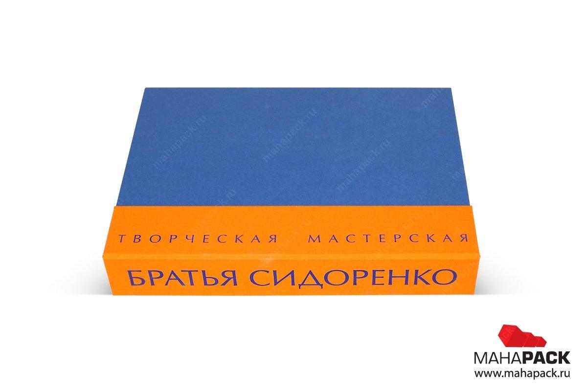 подарочные футляры и упаковки для книг с тиснением