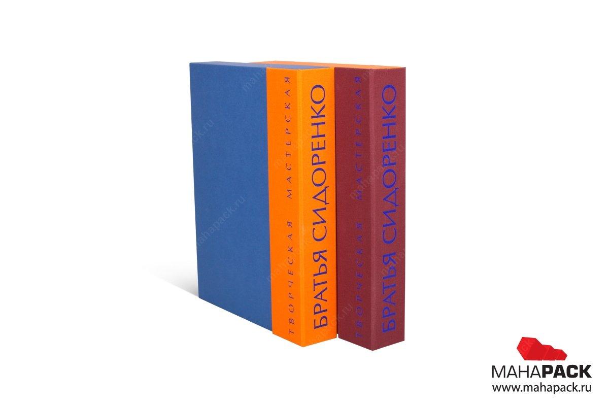 подарочные футляры и упаковки для книг большим тиражом