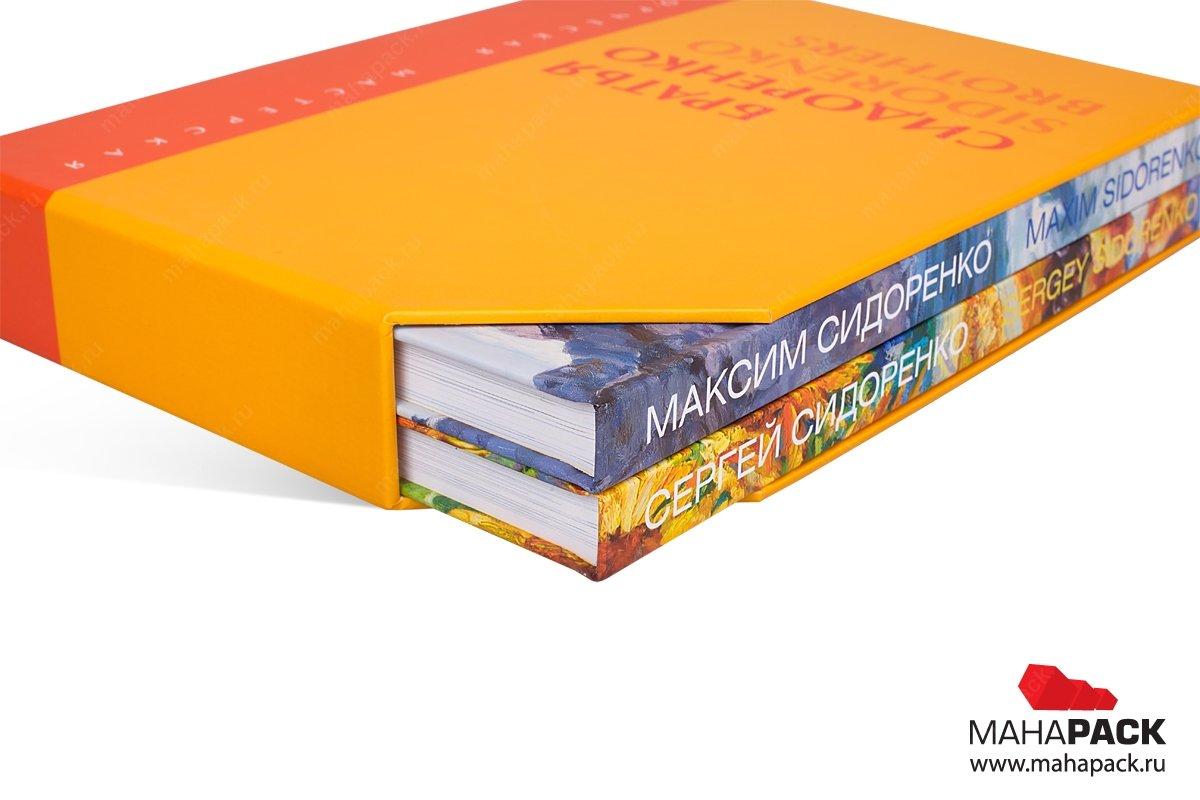 подарочная упаковка для книг на новый год