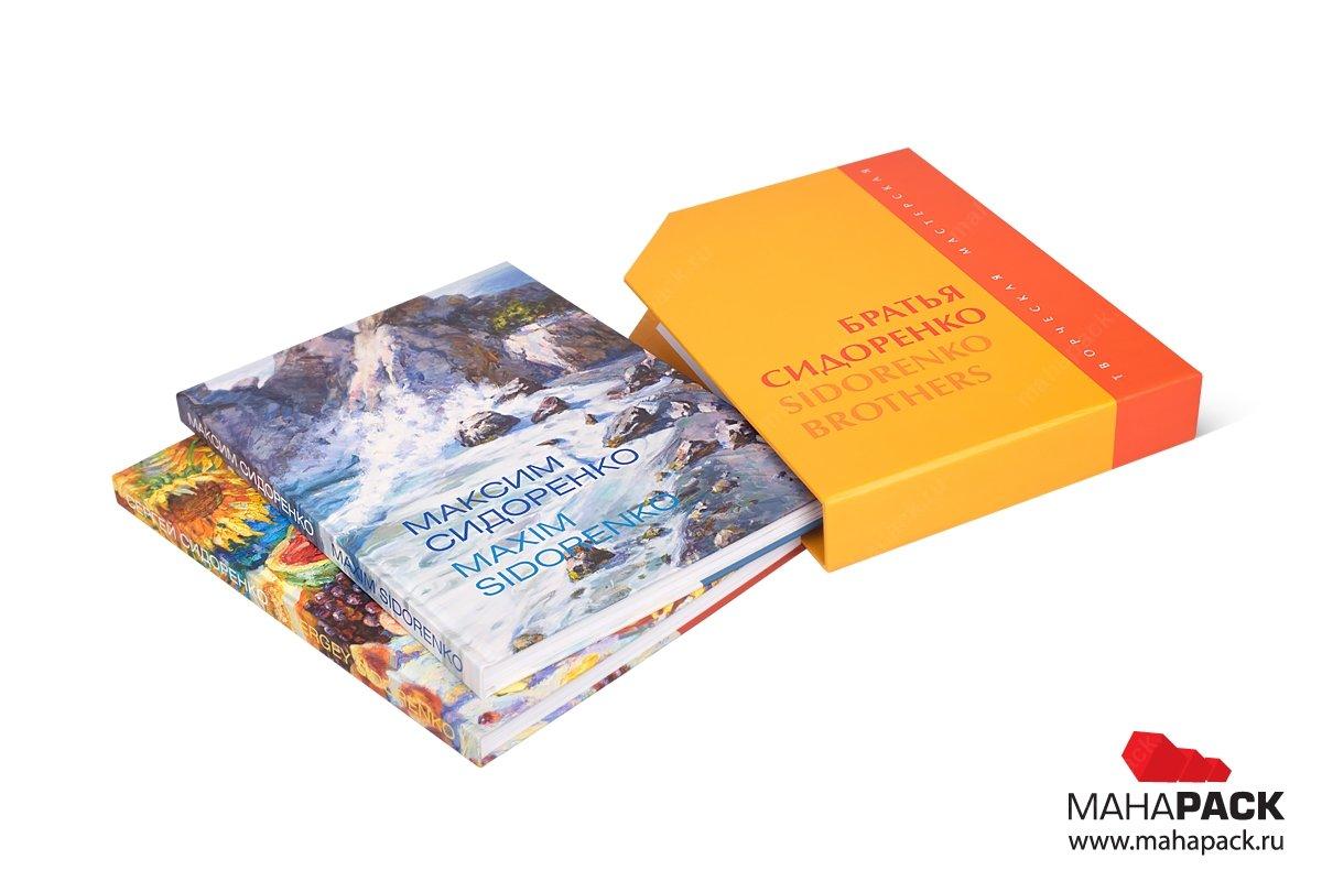 подарочная упаковка для книг - разработка дизайна и печать