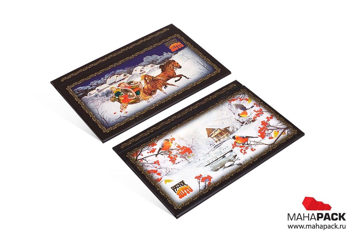 Кашированная папка-календарь на новый год