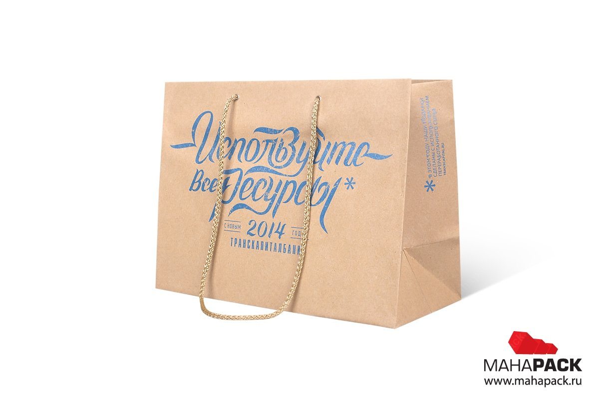 картонная упаковка на заказ - пакет с ручками