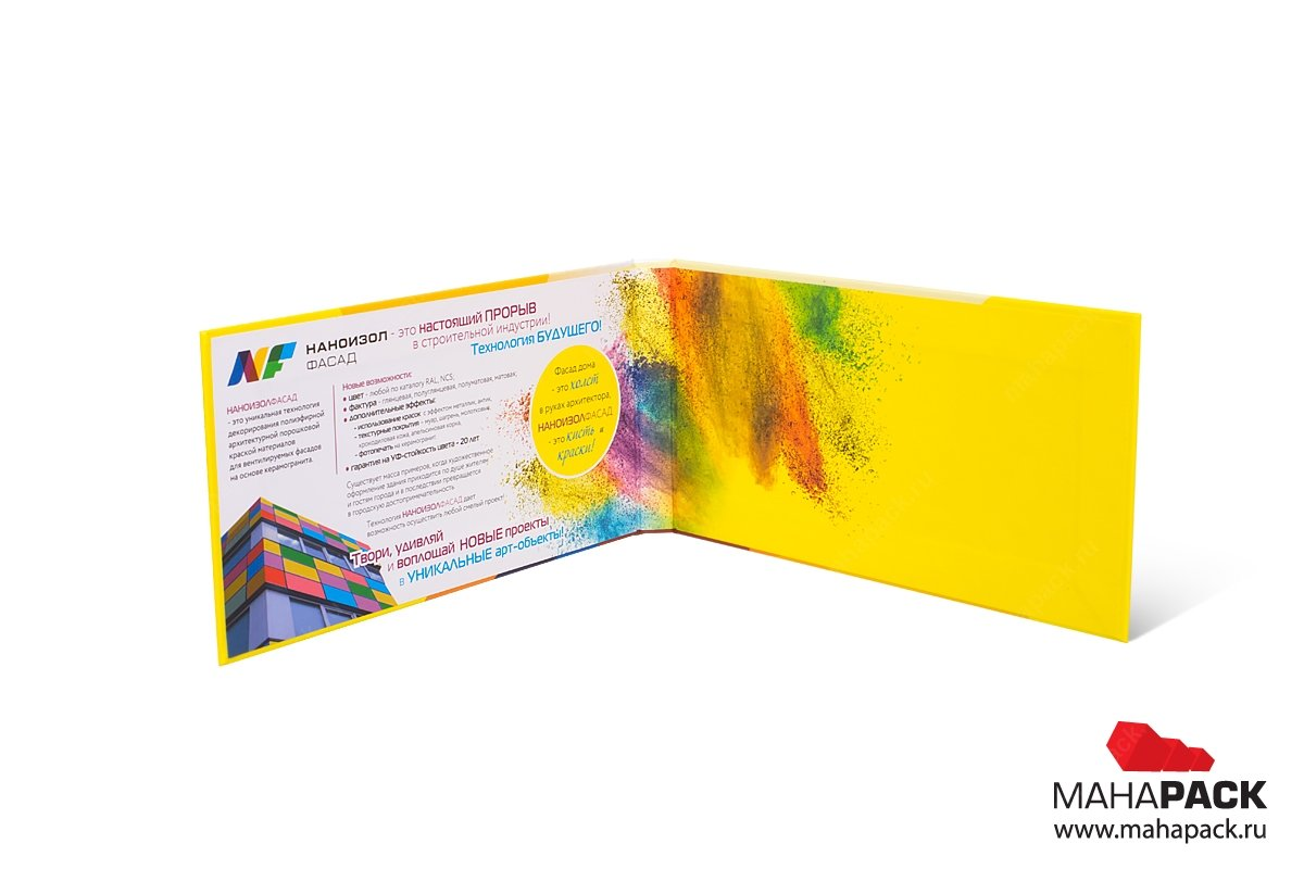 презентационная папка -дизайн и производство москва
