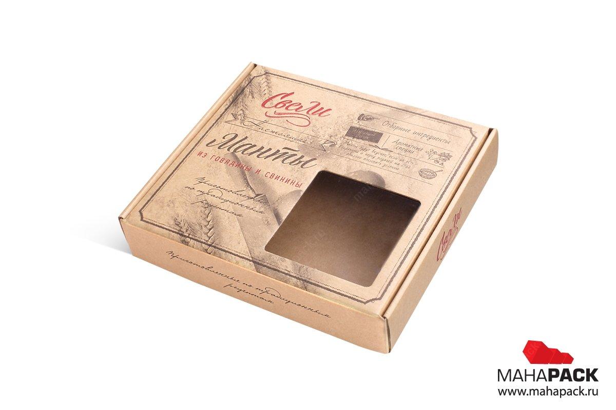 современная упаковка для продуктов