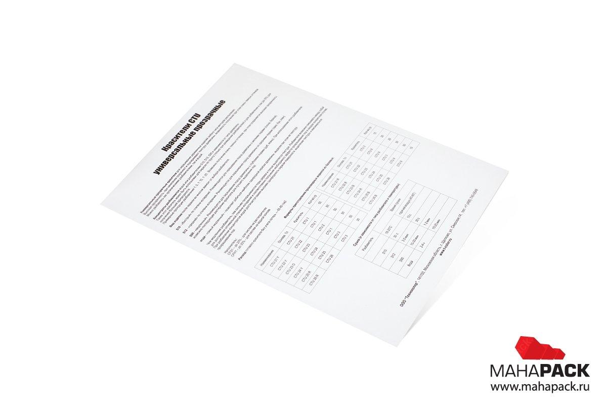 презантационная папка из картона