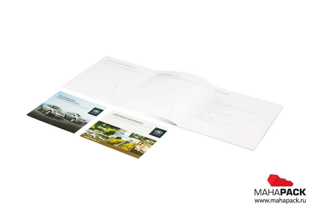 элит упаковка с журналом для атосалона