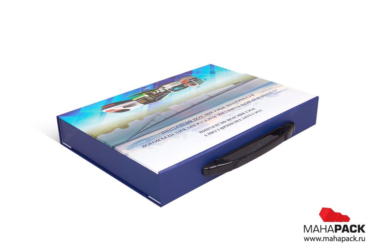 коробка портфель презенте документов